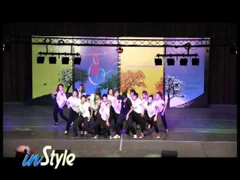 Το ΙΝ STYLE   Eν Κινήσει!!! 2013