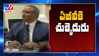 AP High Court dismisses IPS officer AB Venkateswara Rao's ..