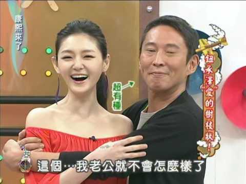 2012.01.11康熙來了完整版 鈕承澤「愛」的樹枝狀!