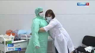 Омских медиков готовят к возможной вспышке коронавируса