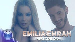 EMILIA & EMRAH - PO TAKIVA SI PADAM / Емилия и Емрах - По такива си падам,  2018