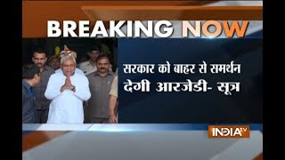 RJD leaders ready to quit from Bihar government; Tejaswi r..