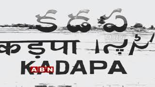 Inside: Chandrababu strategy on Kadapa Steel Plant..