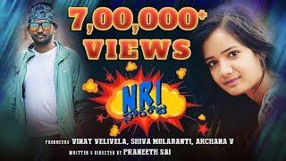 NRI Nagaraju Telugu Comedy Short Film 2018    Mahesh Vitta   Jhansi Rathod   Praneeth Sai