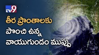 Depression in Bay of Bengal, heavy rain forecast for coast..
