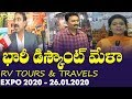 RV Tours & Travels 2020 Expo | 26.01.2020 |  hmtv