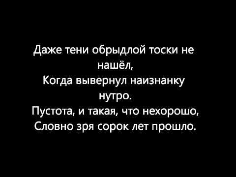 Григорий Лепс и Николай Расторгуев - Свои.wmv