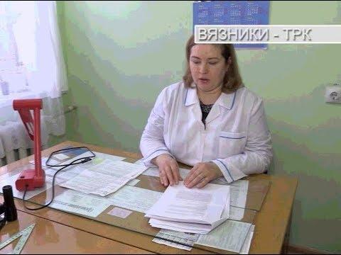 """""""Будьте здоровы!""""  Рубрика от 04.02.2019"""