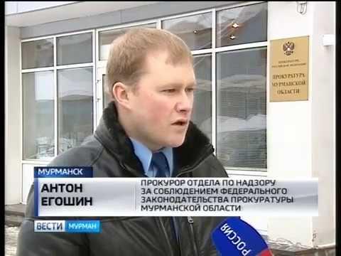 Прокуратура Мурманской области сделала выводы о работе жилищников в период и после недавних снегопадов