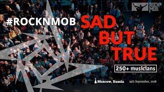 Metallica - Sad But True (Rocknmob Moscow #7)