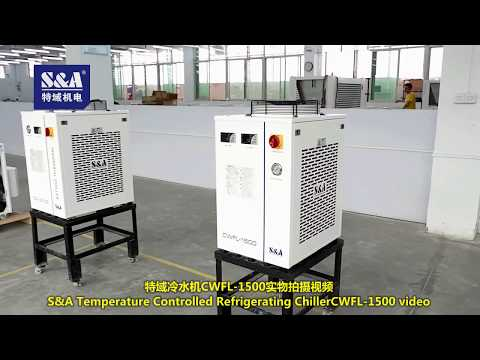 S&A Temperature Controlled Refrigerating ChillerCWFL-1500 video