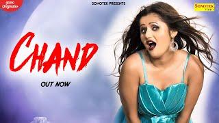 CHAND – Vishwjeet Chaudhary Ft Anjali Raghav