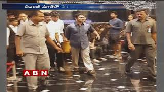 YS Jagan Watched Avengers Movie In AMB Cinemas Before He L..