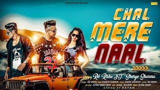 Chal Mere Naal – RD Rishu – Shorye Rapper