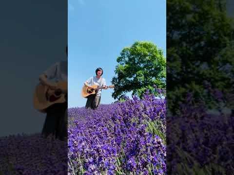 〜lavender acoustic ver.〜