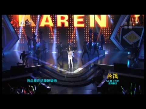 莫文蔚-《外面的世界》-江苏卫视2013跨年演唱会-HD