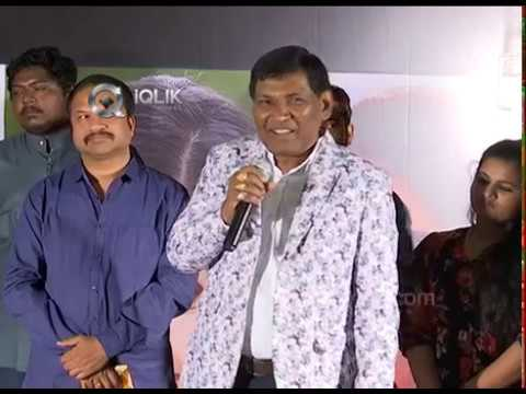 Geetha Chalo Movie Audio Launch