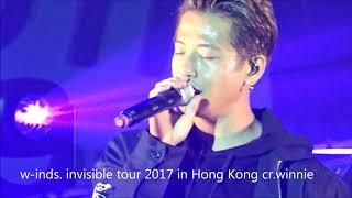 w-inds. INVISIBLE LIVE TOUR 2017 -  RYUICHI SOLO PART