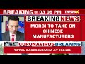 Morbi aatmanirbhar push| Aspires to replace China in toy manufacturing | NewsX  - 02:49 min - News - Video