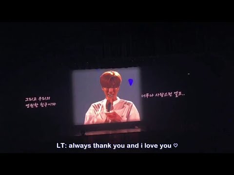 [FANCAM/ENGSUB] 171217 Leeteuk mentioned all 13 Super Junior members' names #SS7SeoulDay3