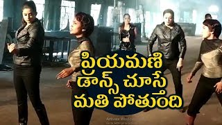 Priyamani Dance Video @ Sirivennela Movie Making..