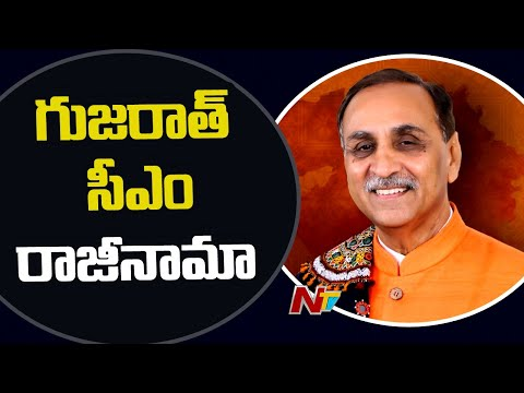 Gujarat CM Vijay Rupani resigns to CM post, submits his resignation to Governor