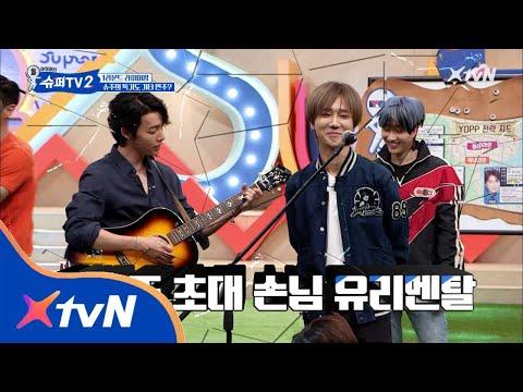 SUPER TV 2 슈주 유닛결성! 유리멘탈(?)의 감미로운 곡 듣고 가실게요~ 180726 EP.8