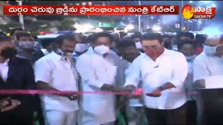 KTR, Kishan Reddy inaugurate Durgam Cheruvu Bridge..