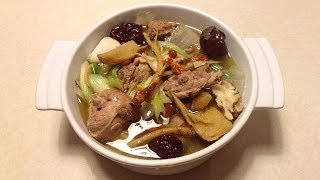 How to cook Ginger duck stew 薑母鴨