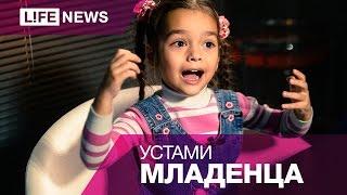 Дети о международном дне детей