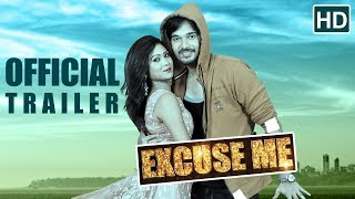 Excuse Me | Official Trailer | Ronak | Megha | New Odia Film 2018