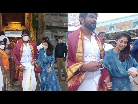 Actress Nayanthara visits Tirumala with Vignesh Shivan
