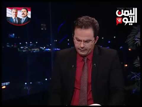 قناة اليمن اليوم - صوت اليمن 02-09-2019