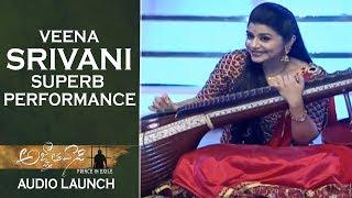 Veena Srivani Superb Performance @ Agnyaathavaasi Audio Launch
