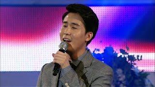 신유 - 반 (가요베스트 492회 #13) Shin Yu