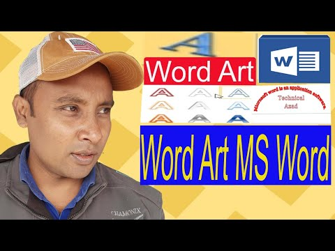 Word Art MS Word | How to use Word Art | Word Art Design | Word Art, Technical Azad
