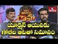 Vinaya Vidheya Rama special interview; Ramcharan, Boyapati