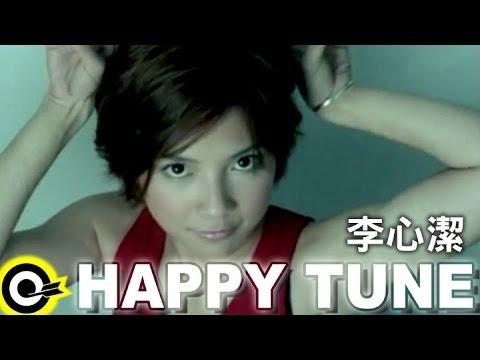 李心潔 Sinje Lee【Happy tune】Official Music Video