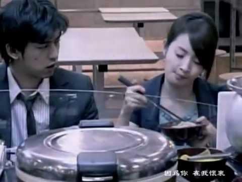 【自制MV】方炯鑌--在我懷裡(李大仁X程又青版)