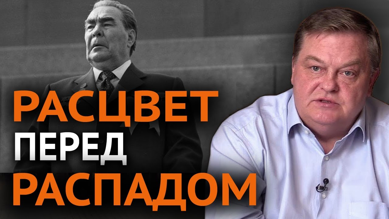 Почему Брежнев не реабилитировал образ Сталина