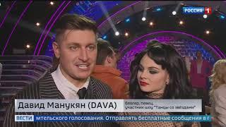 Первые выбывшие — шоу «Танцы со звездами» впервые простится с участниками в этом сезоне