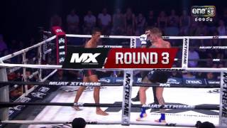 MX MUAY XTREME | เพชรสิงห์ vs แจ็ค | 23 มิ.ย. 60 | one 31