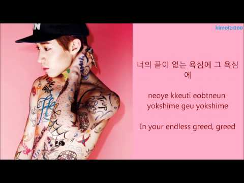 Henry - Trap (ft. Kyuhyun & Taemin) [Hangul/Romanization/English] Color Coded HD