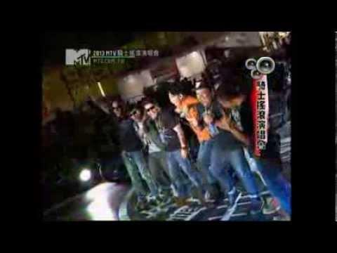 2013MTV騎士搖滾演唱會-林宗興-衝吧!夢想超人英雄