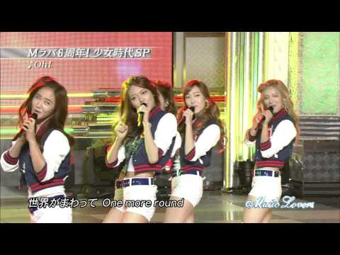 121008   Music Lovers SNSD - Oh!.ts