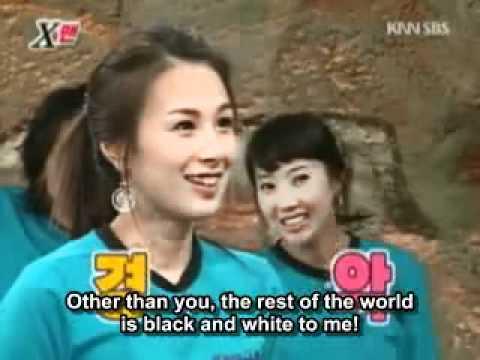 KOREAN'S XMAN FLIRTING CONTEST