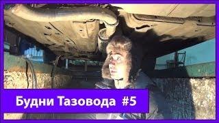 Будни тазовода #5: Выхлоп 63мм FOXBosal готов!!