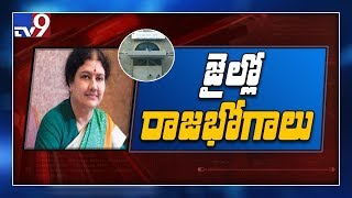 Special Privileges For Sasikala In Jail..