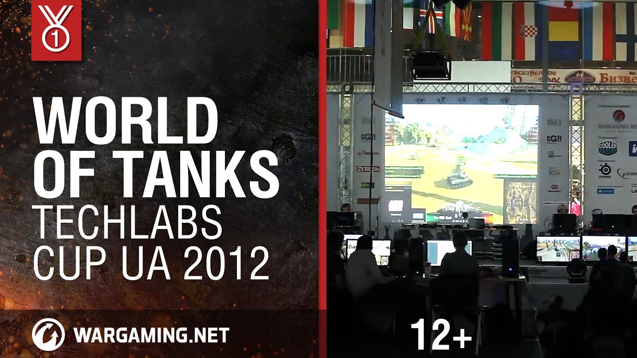 World of Tanks. TECHLABS CUP UA 2012