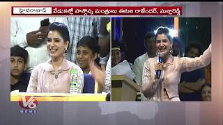 Naga Chaitanya and Samantha Superb Speech @ Malla Reddy Co..
